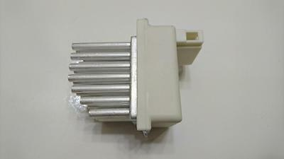 New OEM Replacement HVAC Blower Motor Resistor YourRadiator YR056R