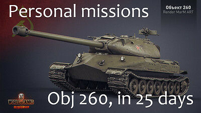 WORLD OF TANKS WoT T-55a 60 Personal missions   Not bonus code, Not account