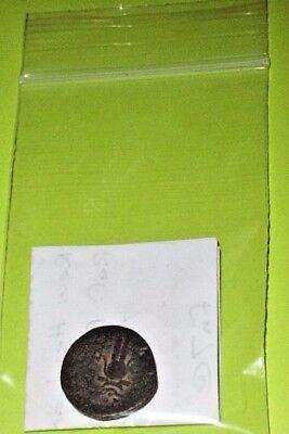 Antiochos VII 138BC ancient Greek Coin headdress of Egyptian Isis Eros Cupid VG 5