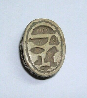 .ancient steatite scarab of the new Egyptian kingdom 2