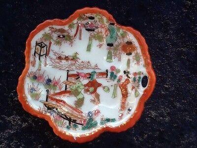 Kutani Geisha Set Of Four Serving Bowls Vintage Japanese 2