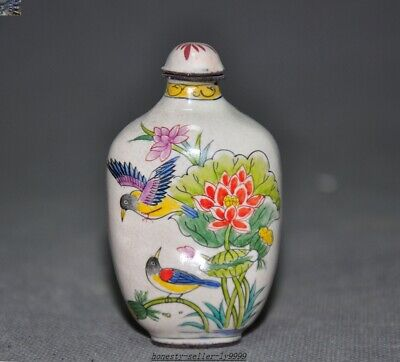 Marked Ancient dynasty China bronze Cloisonne Plum blossom Magpie snuff bottle 4