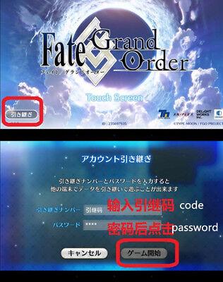 BUY 2 GET 3 FGO Account Japanese 900-1000 SQ quartz [JP] Fate Grand Order 2