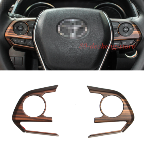Peach Wood Grain Gear Shift Box Panel Cover Trim Fit For Toyota Camry 2018-2019