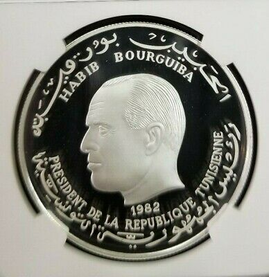 1982 Tunisia Silver 5 Dinars S5D Year Of The Child Ngc Pf 69 Ultra Cameo Top Pop 2