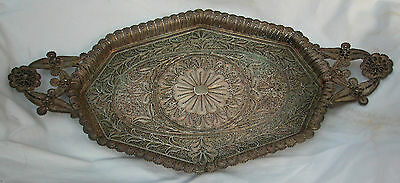A Fine Solid Silver Antique Middle Eastern Hand Made Filigree Master Piece Tray 5
