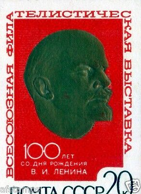 Russia (S0212). Sc. 3711 Lenin rare type I SS variety. MNHOG. CV $200+