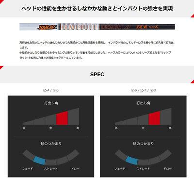 from JAPAN GRAPHITE DESIGN GOLF JAPAN Tour AD IZ6 S for WOOD TW ISHIKAWA 5