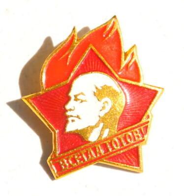 4pcs. RUSSIAN SOVIET USSR PIONEER VLKSM PIN MEDAL ORDER RED STAR AWARD BADGE WAR 10