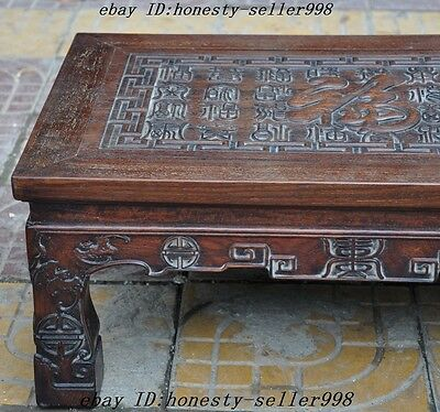 """24"""" Old Chinese Huanghuali Wood Hand Carved""""福""""Text Bat Ancient tables Book Desk 2"""