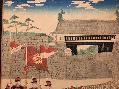 Antique Japanese Woodblock Print Meiji Imperial Guard Military Parade Scene 6