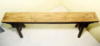 Antique Chinese Ming Bench (Pair)(2855), Circa 1800-1849 11
