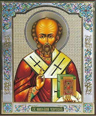 St Nicholas the Wonderworker Orthodox Christian Icon Xlarge 2