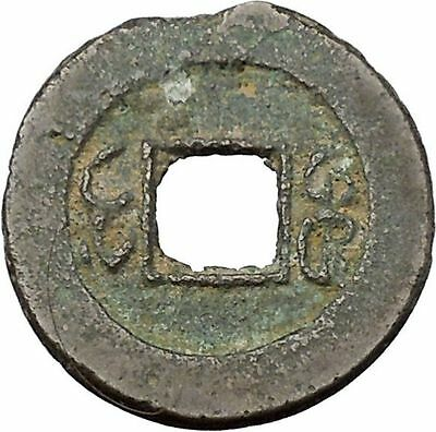 1887AD Chinese Emperor Guang Xu Qing Dynasty Authentic Antique China Coin i45340 2