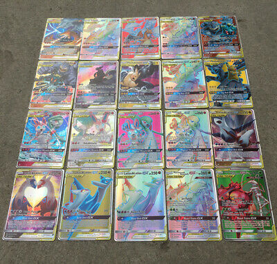 100/120 TAG TEAM+GX Ultra Beast TCG Trainer and 240 Album book Pokemon Cards 6