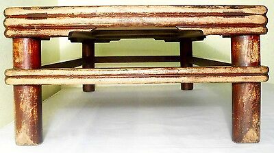 Antique Chinese Ming Kang Table (2651), Circa 1800-1849 9