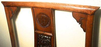 Antique Chinese Ming Arm Chairs (5910) (Pair), Circa 1800-1849 3