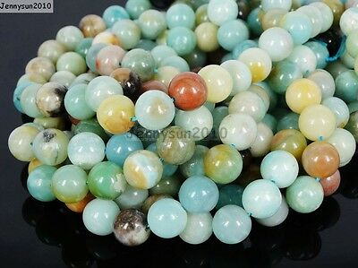 Natural Colorful Amazonite Gemstone Round Beads 16'' 4mm 6mm 8mm 10mm 12mm 14mm 5