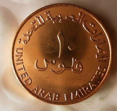 2011 UNITED ARAB EMIRATES 10 FILS - AU/UNC - Free Ship - BIN #FFF
