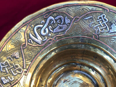 Antique OTTOMAN TURKISH ISLAMIC Brass Copper Silver  INLAY KAKMA Bowl 5