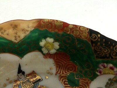 Set of 2 Antique Old Japanese Kutani Ware Porcelain Bowl Painted Gilt Signed NR! 10