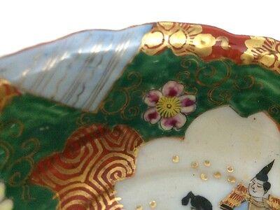 Set of 2 Antique Old Japanese Kutani Ware Porcelain Bowl Painted Gilt Signed NR! 11