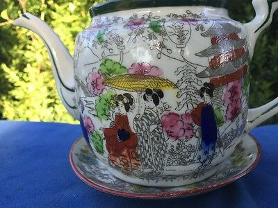 Fine Antique Japanese Kozan Satsuma GEISHA GIRL Pagoda With Matching Saucer