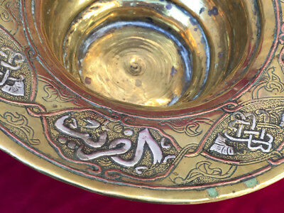 Antique OTTOMAN TURKISH ISLAMIC Brass Copper Silver  INLAY KAKMA Bowl 3