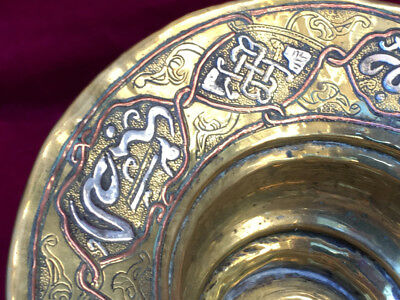 Antique OTTOMAN TURKISH ISLAMIC Brass Copper Silver  INLAY KAKMA Bowl 2