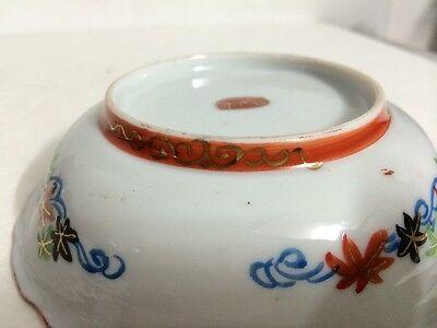 Set of 2 Antique Old Japanese Kutani Ware Porcelain Bowl Painted Gilt Signed NR! 7