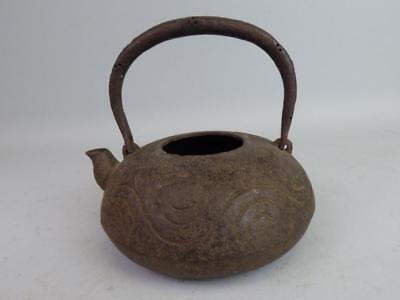 Antique Japanese Cast Iron Teapot Lot 662