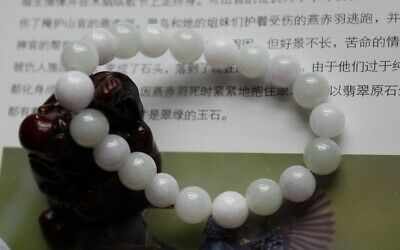 CERTIFIED Natural Grade A Untreated Light Lavender Jade Jadeite Bracelet 4