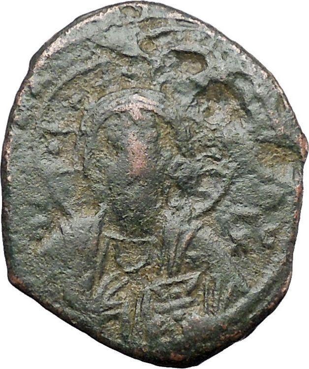 Constantine X  Ducas 1059AD Large Ancient Byzantine Coin JESUS CHRIST i48292 2