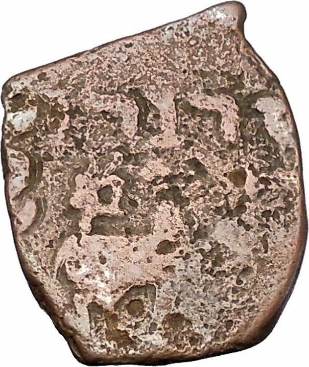 AZILISES 85BC INDO SKYTHIAN King on Horse Bull Ancient Greek Coin India i47055 2