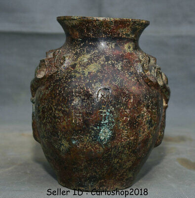 "6.8"" Ancient Old China Dynasty Bronze Wine Vessel Ware Beast Bottle Vase Jar Pot 5"