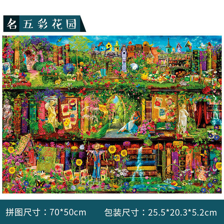 Adult 1000 Piece Large Cardboard Jigsaw Puzzle Decompression Game Toy Difficulty 12