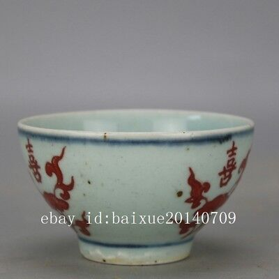 """Chinese old hand-carved porcelain red glaze """"喜""""Word pattern Kung fu tea cup 4"""