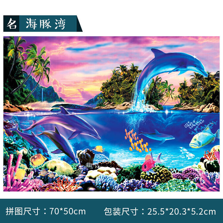 Adult 1000 Piece Large Cardboard Jigsaw Puzzle Decompression Game Toy Difficulty 10