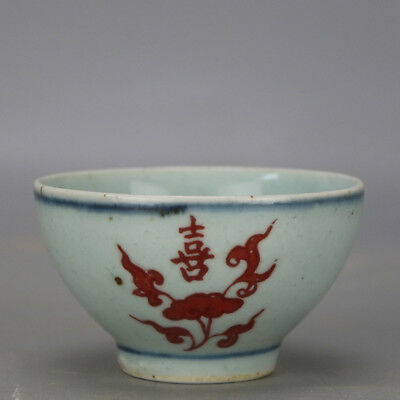 """Chinese old hand-carved porcelain red glaze """"喜""""Word pattern Kung fu tea cup 6"""