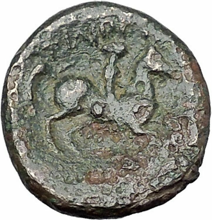 Philip II Alexander the Great Dad OLYMPIC GAMES Ancient Greek Coin Horse i47507 2
