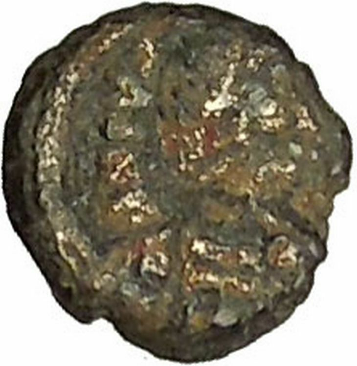 Justinian I 527AD Authentic Original Medieval Ancient Byzantine Coin i40197 2