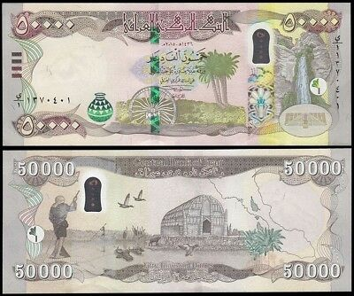 Iraqi Dinar 100,000 Crisp New SEQ UNC w/ added Security 2 x 50,000! (2015) 50000 2