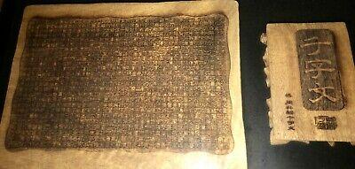Cuadro caracteres chinos grabados sobre madera 2