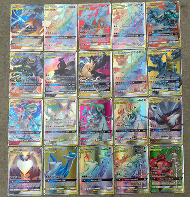 100/120 TAG TEAM+GX Ultra Beast TCG Trainer and 240 Album book Pokemon Cards 8