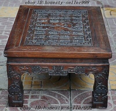 """24"""" Old Chinese Huanghuali Wood Hand Carved""""福""""Text Bat Ancient tables Book Desk 7"""
