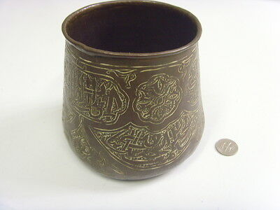 Antique Islamic inscription holy water healer engraved cup tankard mug 48900 2