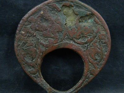 Ancient Bronze Pendant Islamic 1200 AD  #BR7485
