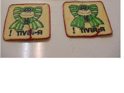 """Lot Of 3 Vintage Rivit Frog  Patch Embroidered 70's -Iron On Patch- 3""""x3"""""""