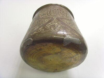 Antique Islamic inscription holy water healer engraved cup tankard mug 48900 9