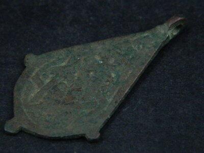 Ancient Bronze Pendant Islamic 1200 AD #BR7454 3
